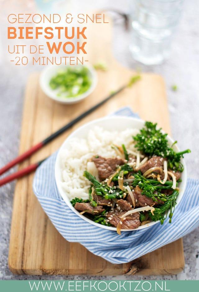 Biefstuk uit de wok Pinterest collage