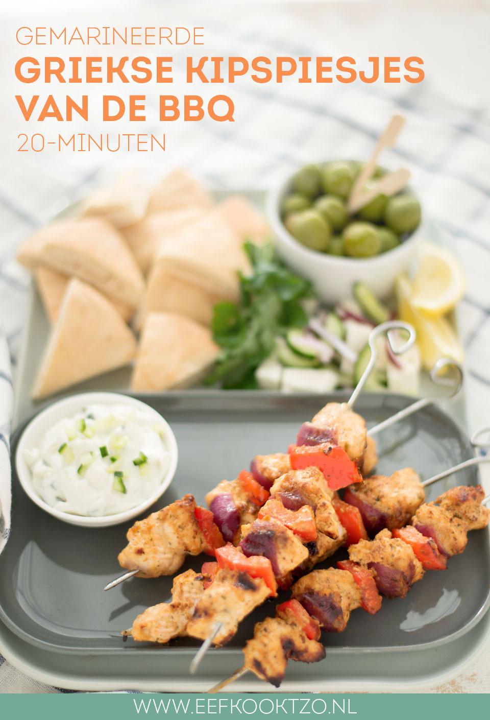 Griekse gemarineerde kipspiesjes van de BBQ Pinterest Collage