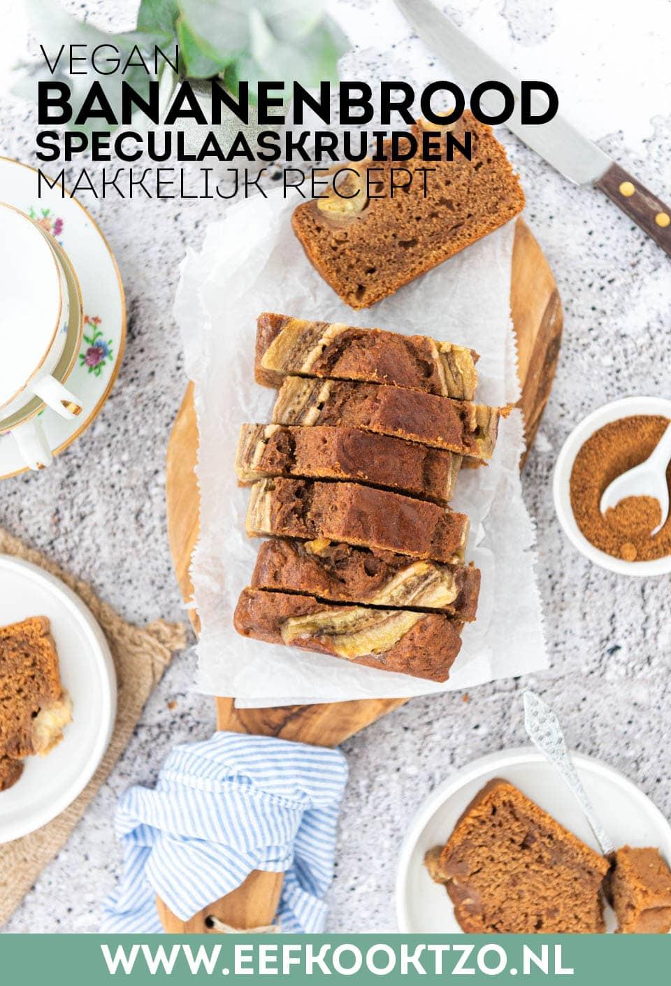 Vegan bananenbrood Pinterest collage