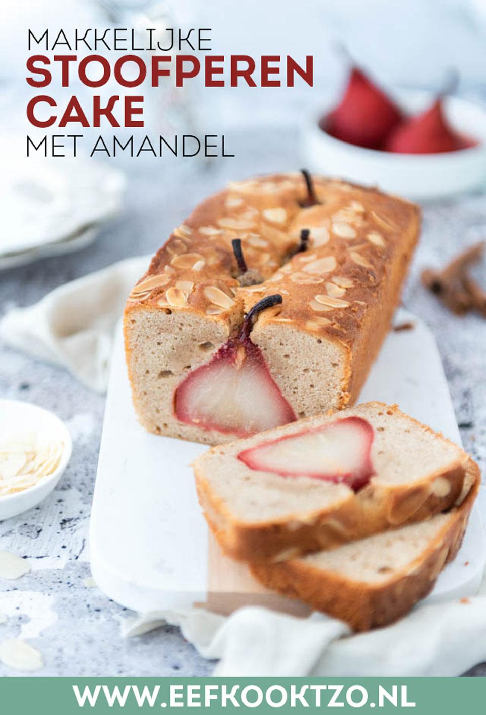 Stoofperen cake Pinterest Collage