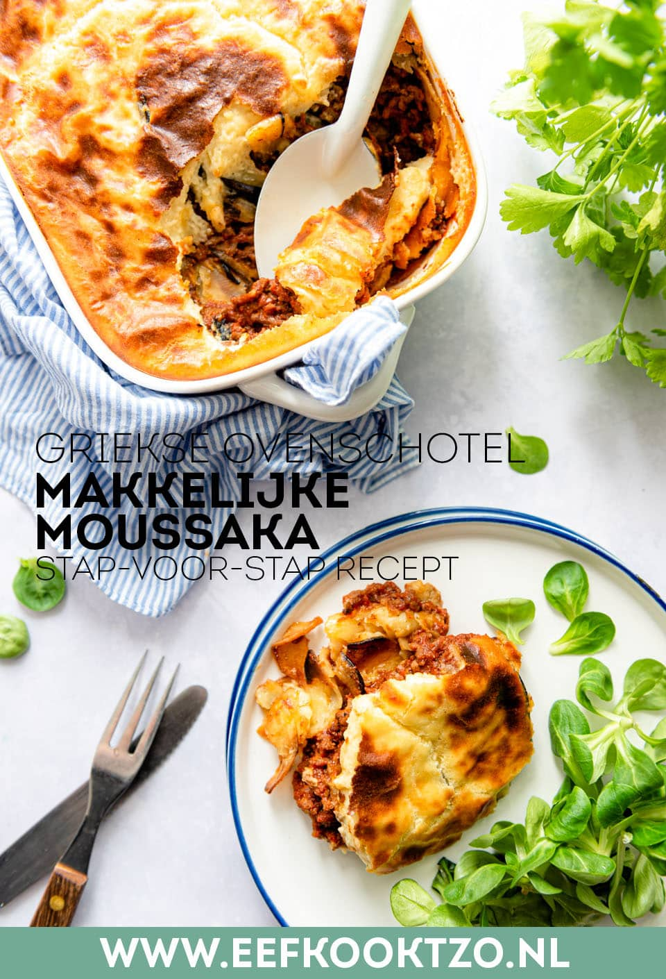 Moussaka Pinterest collage